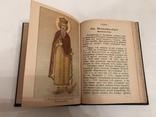 1888 Крещение Киевской Руси к 900 летию photo 4