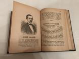 1888 Крещение Киевской Руси к 900 летию photo 5