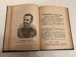 1888 Крещение Киевской Руси к 900 летию photo 6