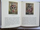Искусство Средней Азии.Ставиский Б.Я., фото №5