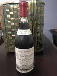 Вино Rosso di Cercatoia 1980 Италия G1
