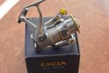 Ryobi Exia MX 3000