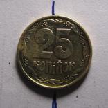 25 копеек 1994 поворот на 90град + photo 2