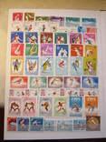 Альбом з марками.Марок 900 шт. photo 10