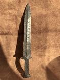 Скифский акинак с орнаментированной рукояткой photo 2