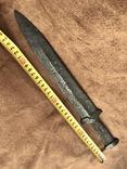 Скифский акинак с орнаментированной рукояткой photo 8