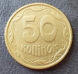 50 копеек 1992 год Английский чекан photo 1