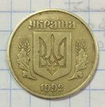 50-Копеек 1992 год Английский чекан photo 2