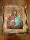 Икона богородица Скоропослушница и Петр и Павел (двусторонняя)