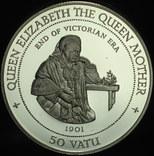 Вануату 50 вату 1994 пруф серебро 925 пробы 31,47 грамм