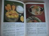 Овощи и фрукты на вашем столе 1984р., фото №6