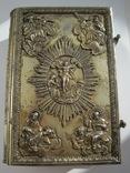 Евангелие в серебряном окладе 1841 г., автор Андреев. С экспертизой. photo 1