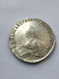 Рубль Елизаветы 1756