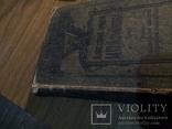 М.Ю. Лермонтов полное собрание сочинений 1 т. изд. Импер.Академии Наук 1910 г.., фото №4