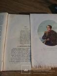 М.Ю. Лермонтов полное собрание сочинений 1 т. изд. Импер.Академии Наук 1910 г.., фото №9