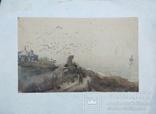"""Одесса, 1978г,""""Вход в порт"""", подпись, бумага, акварель, фото №2"""