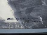 """Одесса, Е.Рахманин """"Абстрактный пейзаж"""", бумага, акрил, 62*82см в раме под пластиком, фото №5"""