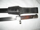 Штык М90.