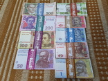 Сувенирные деньги Гривны 9 пачек