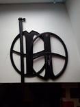 Катушка ХР. Deus 28x34 см