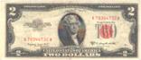 2 доллара США 1953г. с одной гривны