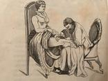 1888 Техника Массажа Основательный Труд