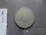 2 лея 1924 Румыния   (Ж.1.5)~, фото №4