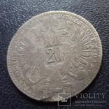 20 крейцеров 1868 Австро-Венгрия серебро    (е.7.1)~, фото №4