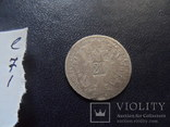 20 крейцеров 1868 Австро-Венгрия серебро    (е.7.1)~, фото №7