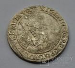 Орт 1621 г.