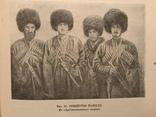 1939 Война Кавказа с Россией Имам Шамиль