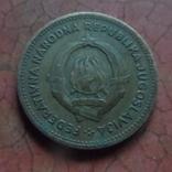10 динаров 1955 Югославия  (3.1.2)~, фото №4