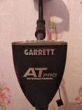 Garrett At pro international