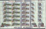 Україна 2006 локомотивобудування комплект листів **, фото №2