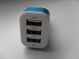 Автомобильное зарядное для USB-устройств 3 в 1
