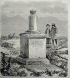 Памятник на могиле А.П.Волынского 1883 год, фото №2