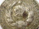 15 копеек 1927 шт. 2В, фото №8