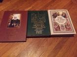Три книги ( религия )