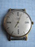 Часы Слава AU ( в квадрате )