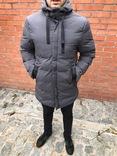 Куртка зимова маломірка
