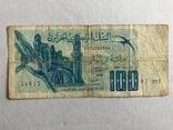 100 дінар Алжир 1981, фото №2