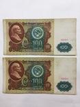 100 рублей 1991 год серия БЯ номера подряд, фото №3