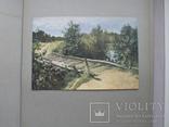 Константин Коровин, альбом репродукций (40 шт.),1964 г.,тираж 10 000, фото №9