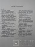 Константин Коровин, альбом репродукций (40 шт.),1964 г.,тираж 10 000, фото №12