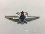 Знак техник 1 класса ВВС СССР