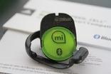 Шагометр датчик в кроссовок Adidas Speed_Cell Новый