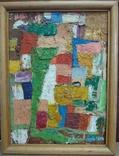 """Одессa,2004г,В.Филипенко""""Праздник"""", к.м.,34,5*35,4см, фото №2"""