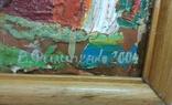 """Одессa,2004г,В.Филипенко""""Праздник"""", к.м.,34,5*35,4см, фото №6"""