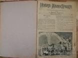 Новая Иллюстрация 1900 г. Полная подшивка, фото №3