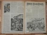 Новая Иллюстрация 1900 г. Полная подшивка, фото №6